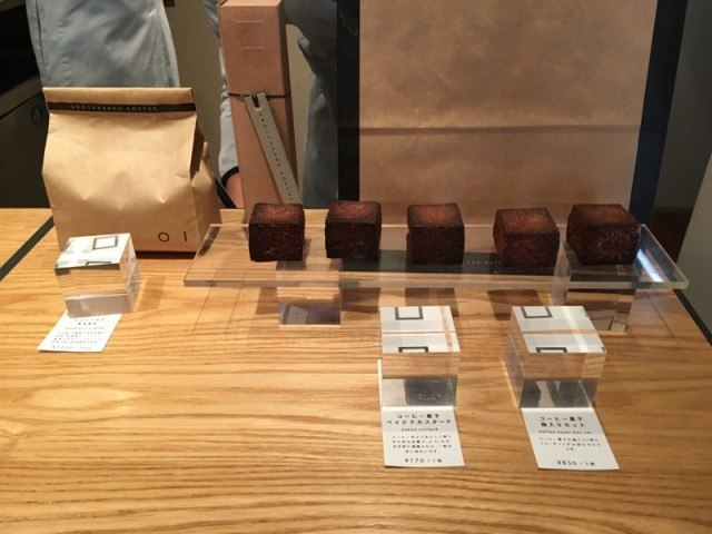 OMOTESANDO KOFFEE_food