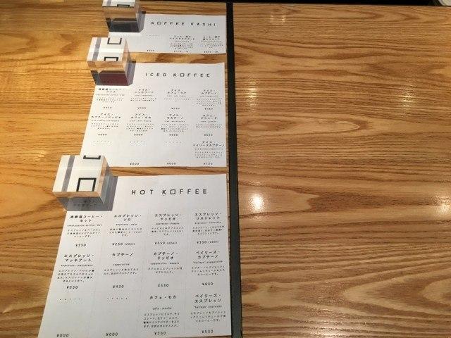 OMOTESANDO KOFFEE_menu