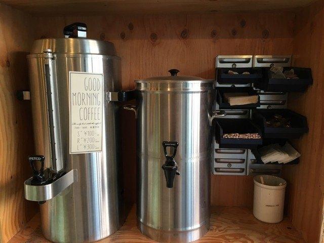 THE GOOD GOODIES_goodmorningcoffee