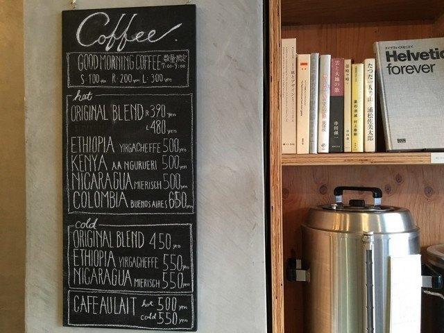 THE GOOD GOODIES_menu