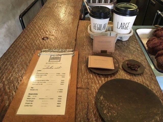 THE GOOD GOODIES_menu2