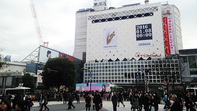 白一渋谷_街