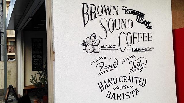 BROWNSOUNDCOFFEE_店舗壁面