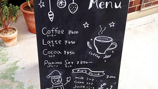 BROWNSOUNDCOFFEE_メニュー
