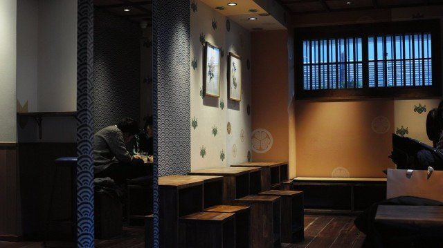Cafe Kitsune_table