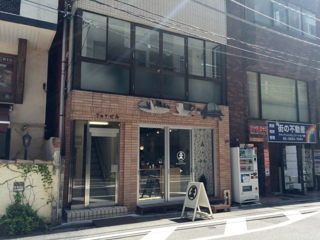 Cawaii Bread & Coffee_shop