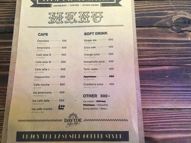 DAVIDE Coffee Stop_menu