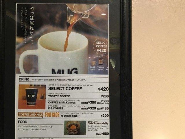 THE COFFEESHOP_menu1