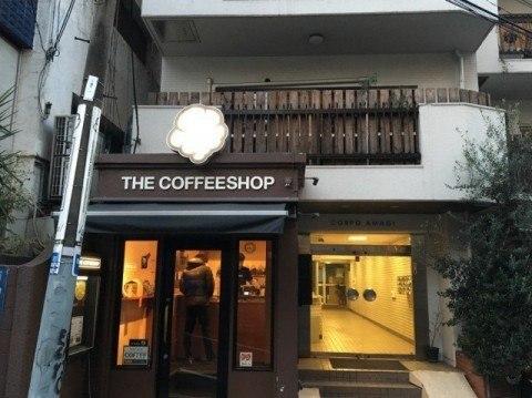 THE COFFEESHOP shop 480x359