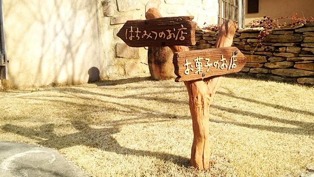 さんぽ道_看板