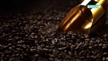 ファミマカフェで使用しているコーヒー豆