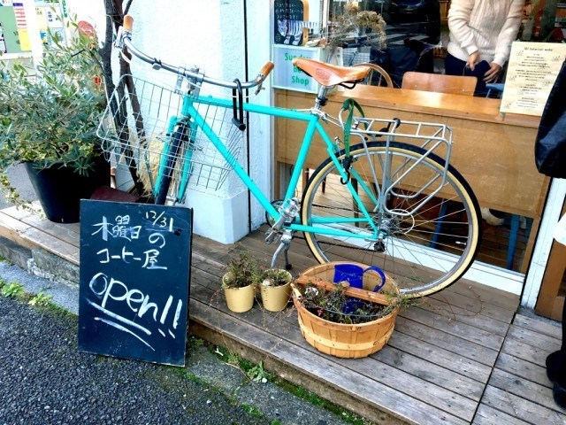 sunday bake shop_shop