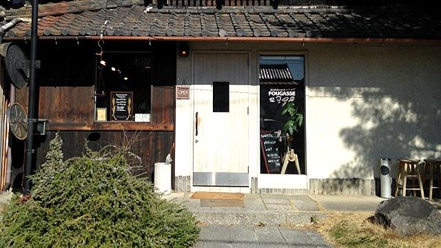 FOUGASSE_入口