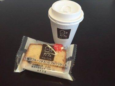 日々カフェのおすすめメニュー【デイリーヤマザキ】