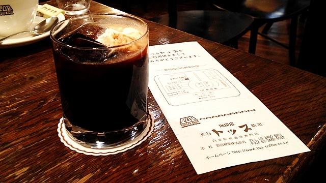 喫茶トップ渋谷駅前店
