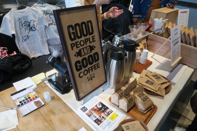 池尻大橋コーヒータウンフェスティバル good people and good coffee