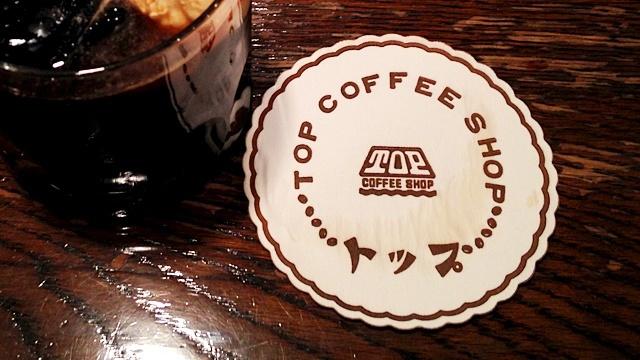 喫茶トップ渋谷駅前店_コースター