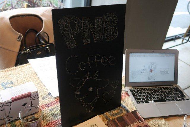 池尻大橋コーヒータウンフェスティバル PNBcoffee