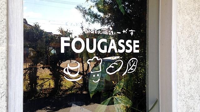 FOUGASSE_窓サイン