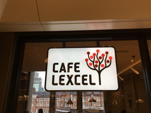 Cafe Lexcel_logo