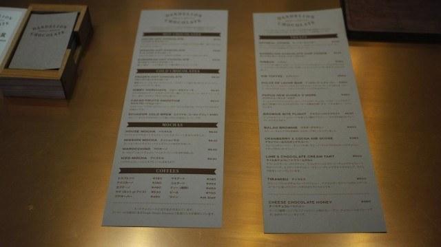 Dandelion Chocolate_menu
