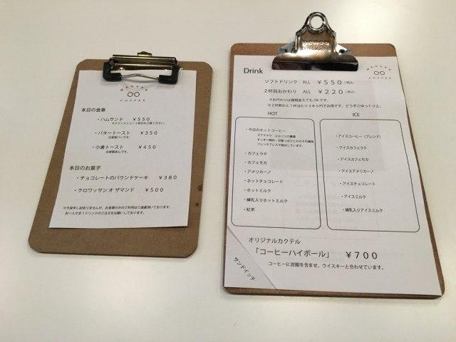 MEGANE COFFEE_menu