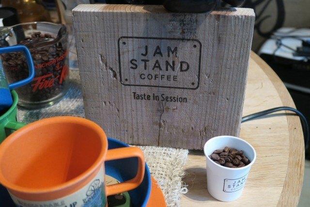 池尻大橋コーヒータウンフェスティバル jamstand coffee