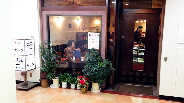 喫茶トップ渋谷駅前店_外観