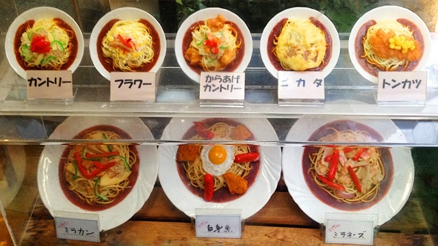 CafeRestフラワー_食品サンプル