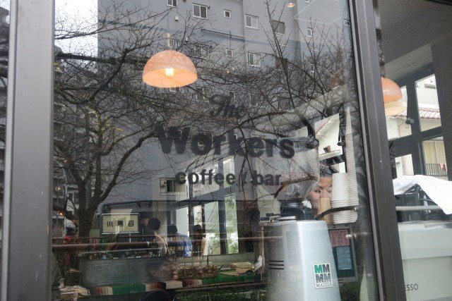 workers-coffee-bar