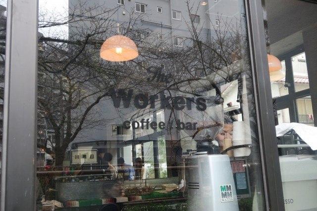 workers-coffee-bar