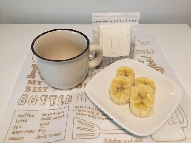 バナナコーヒー 材料