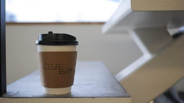 CAFE634_coffeecup