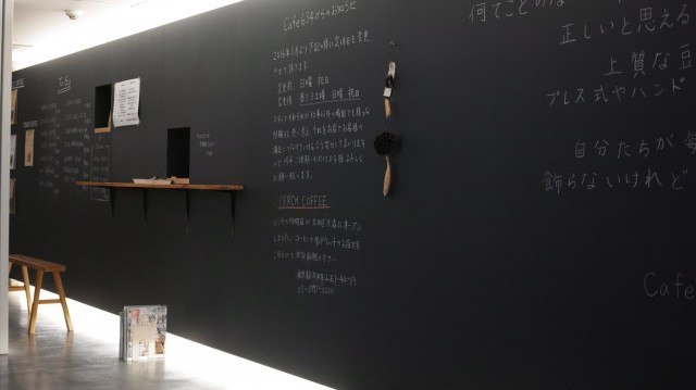 CAFE634_menuboard