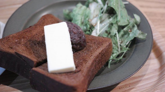 CAFE634_toast