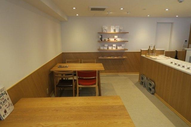 P.N.B.Coffee_lounge