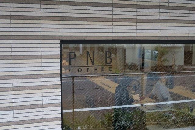 P.N.B.Coffee_shop