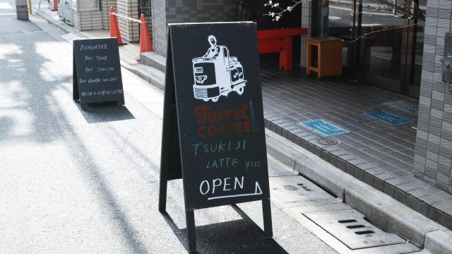 Turret Coffee_logo