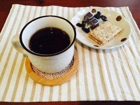 バナナコーヒー レシピ 完成図