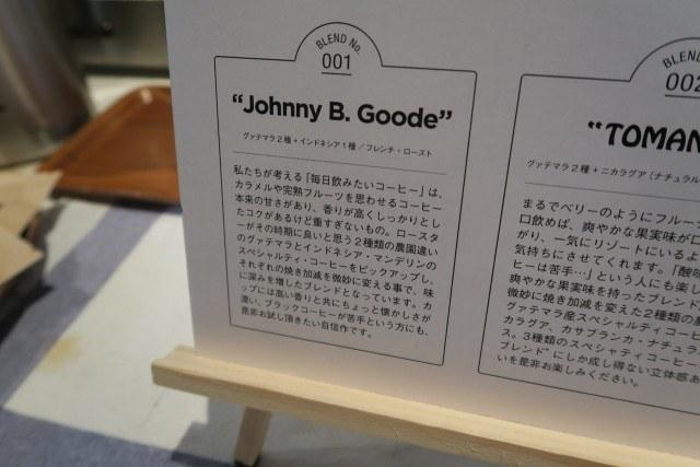 good people and good coffee_original_coffee