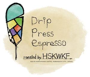 springlove_coffeestreet_hskwkf