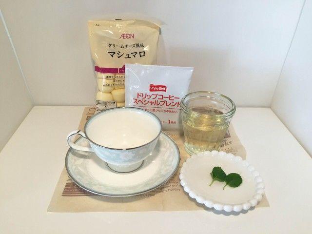 アセロラコーヒー材料