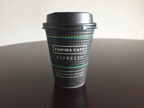 ファミマカフェカップ