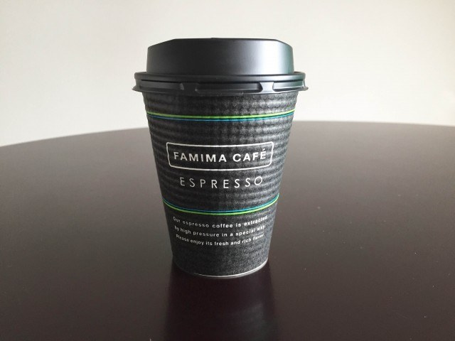 ファミマカフェの特徴