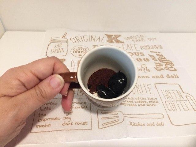 黒ゴマコーヒーアレンジ