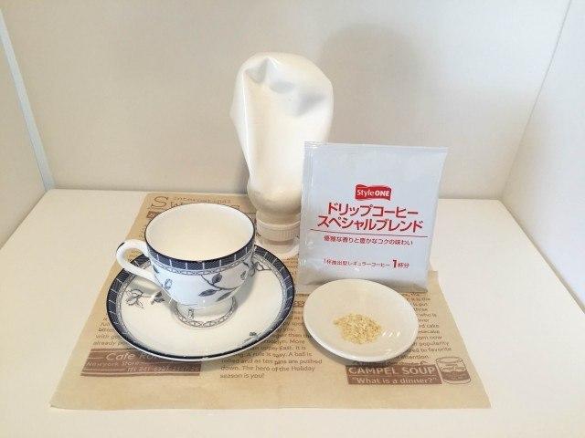 ウィンナーコーヒー材料