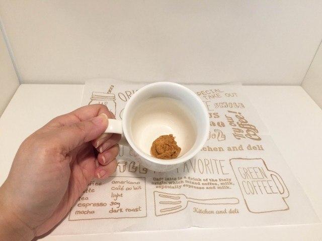 きな粉コーヒーアレンジ1