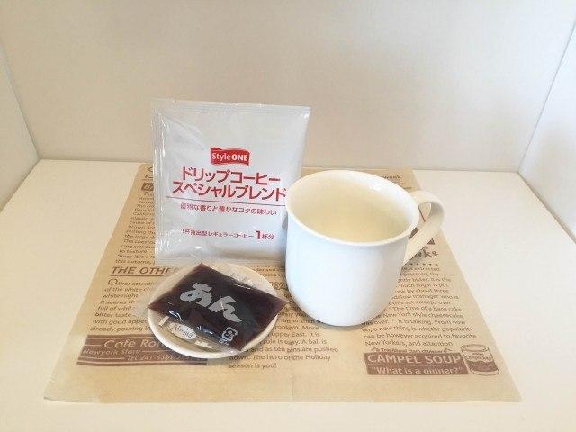 あずきコーヒー材料