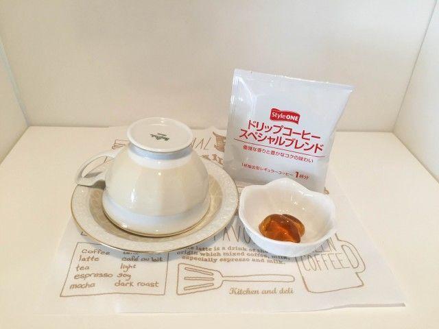 メープルシロップコーヒー材料