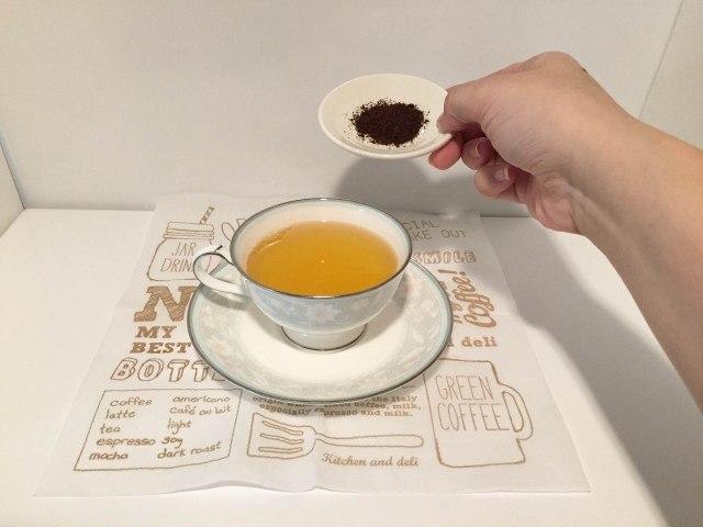 緑茶コーヒーアレンジ1
